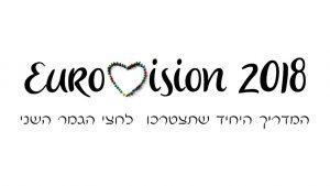 חצי הגמר השני של אירוויזיון 2018