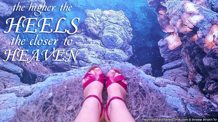 גאליבל - לפנק את עצמך בכמה זוגות נעליים בלי להתנצל
